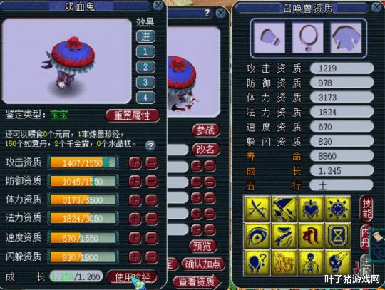 夢幻西遊:王謝兩隻三特殊須彌畫魂展示 紫禁城俞總的嚇人諦聽-圖5