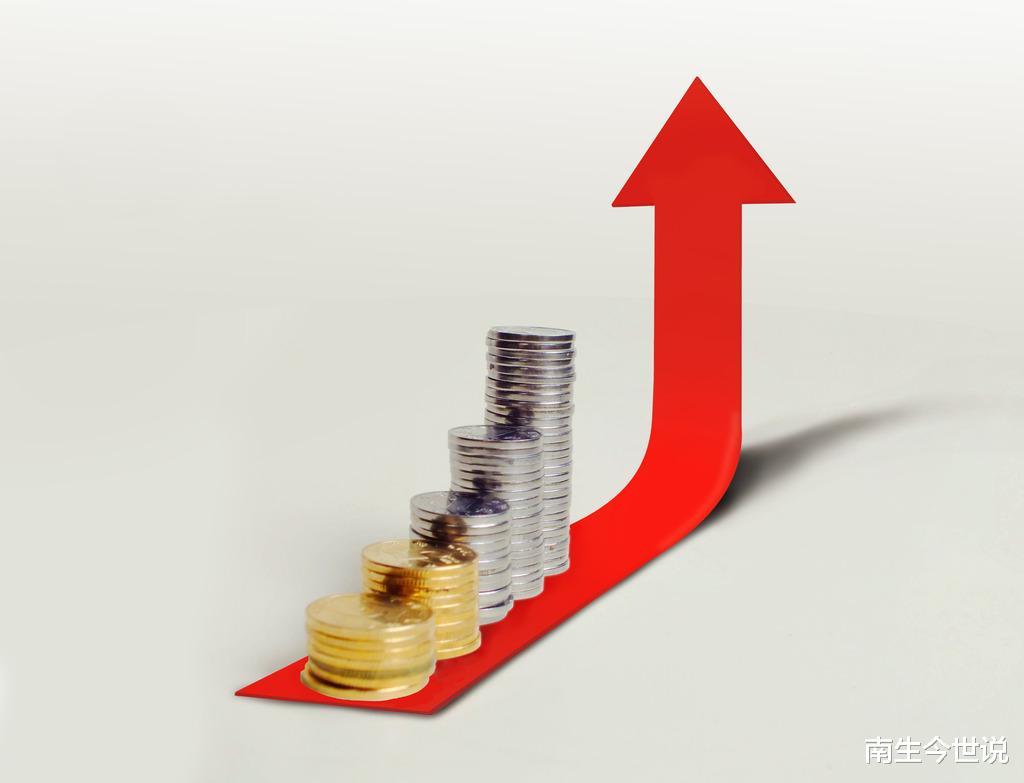 三季度中國GDP增速或升至5.1%,那專傢對美國、印度是咋預測的?-圖2