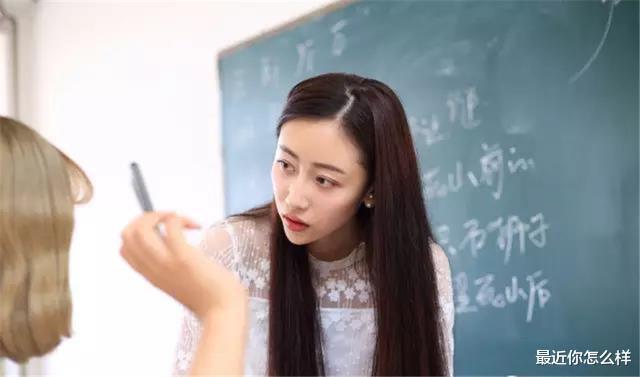 網紅被曝是女版羅志祥,與已婚男士多人運動,曾和李好搭檔主持-圖2