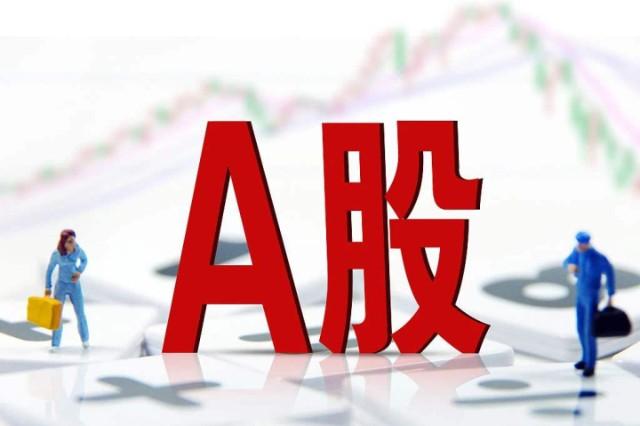 股市:A股強勢整理!明天,走勢展望-圖3