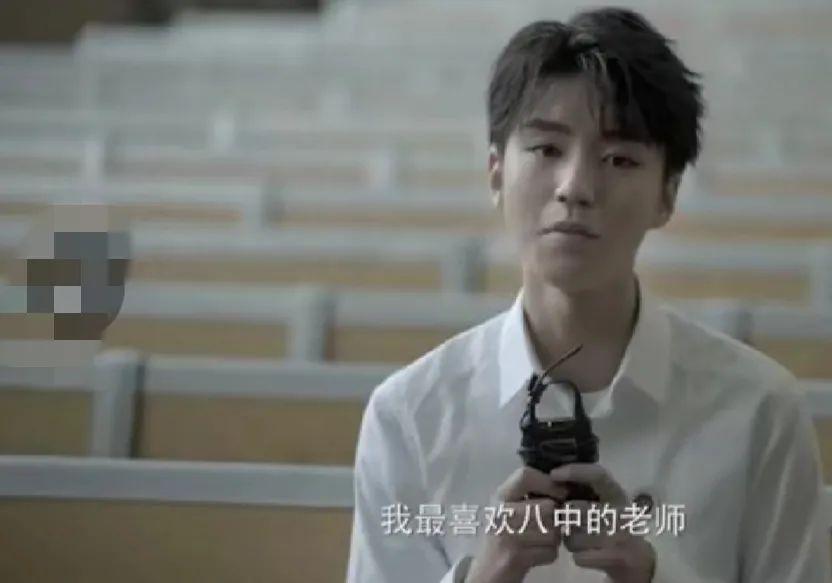 王俊凱校園未見過視頻公開,清唱校歌,還大方表白自己的老師!-圖3