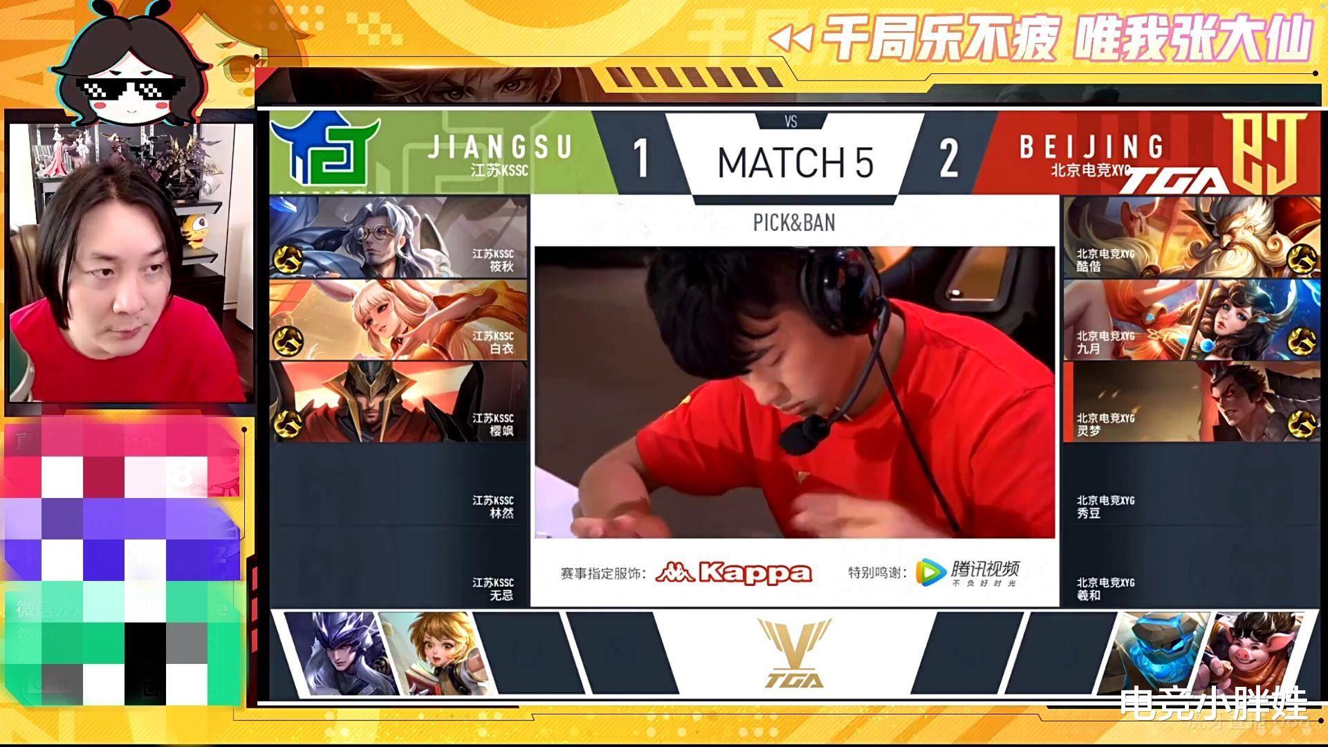 張大仙XYG戰隊獲得冠軍,解說比賽時要教秀豆玩射手,仙友:你是認真的麼-圖3