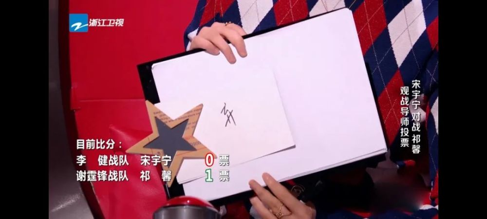 《中國好聲音》:為何謝霆鋒明知結局,卻依舊奔著輸而去-圖2