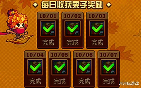 DNF:10月15日過期提醒!栗子、魔盒、積分,你都註意到瞭嗎?-圖2