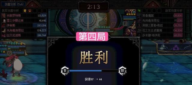 DNF:情分or本分?排位3敗2勝,3章魚對手讓人惡心-圖6