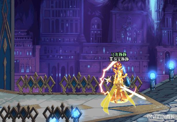 DNF女鬼劍的金秋時裝為什麼看起來如此廉價?-圖8