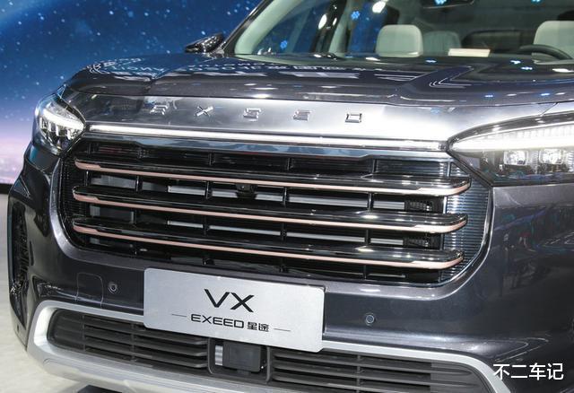自主高端SUV再添實力幹將,星途VX空間寬敞,實用好開適合傢用-圖2