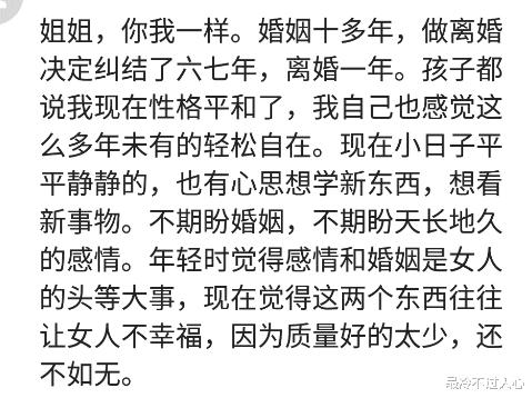 為什麼現在中國都進入瞭休夫時代?現在女人有瞭自主選擇的權利-圖4