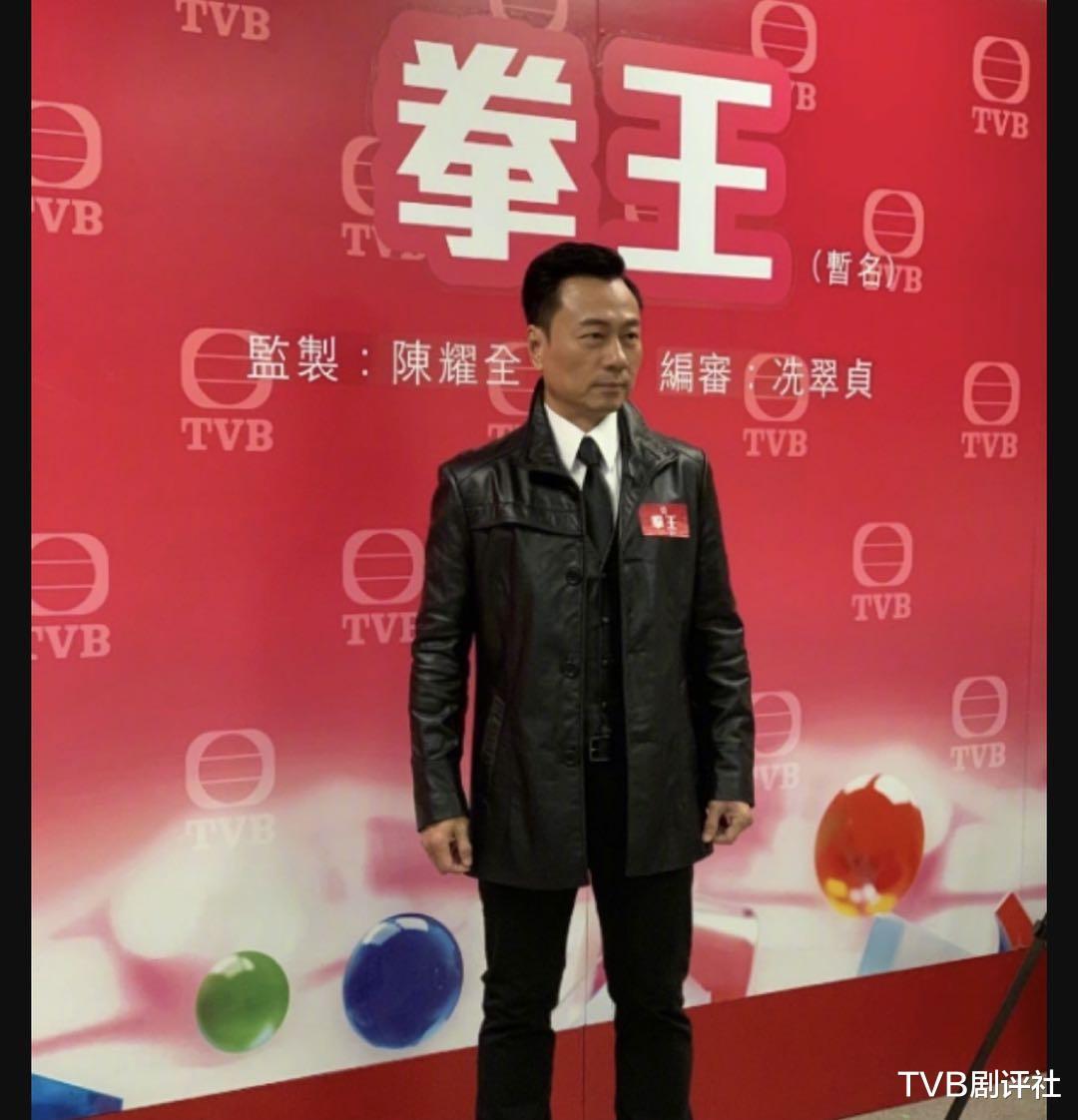 TVB開拍拳擊劇,與八年前劇同名同題材,網友:連劇名都懶得想-圖5