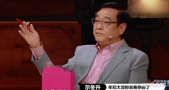 陳凱歌評價爾冬升, 表示不再和他同臺, 情商高到爾冬升都笑瞭-圖2