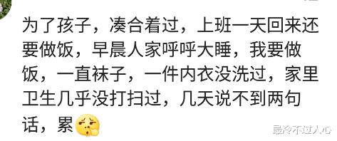 為什麼現在中國都進入瞭休夫時代?現在女人有瞭自主選擇的權利-圖5