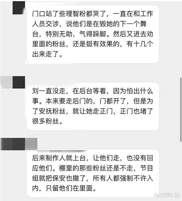 劉雨昕孟美岐爭舞王事件出圈,登頂國外報紙頭版,標題被質疑吹牛-圖5