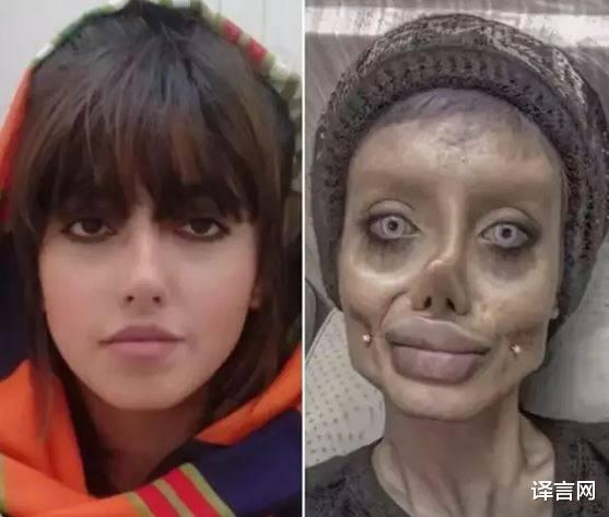 為走紅網上假裝僵屍版安吉莉婭朱莉,伊朗女孩被判入獄十年-圖2