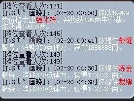 夢幻西遊:生意難做,第一名打退出紫禁城,賬號已經低價處理!-圖3
