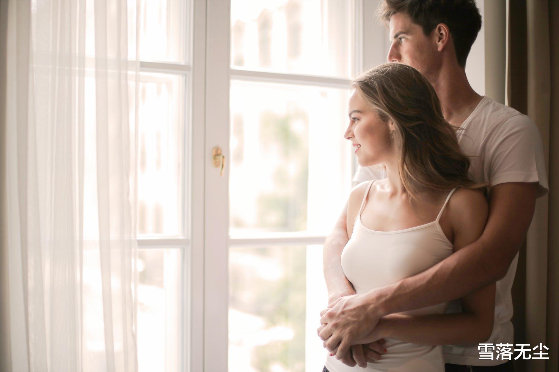 檢測男人是否愛你的標準:主動-圖3