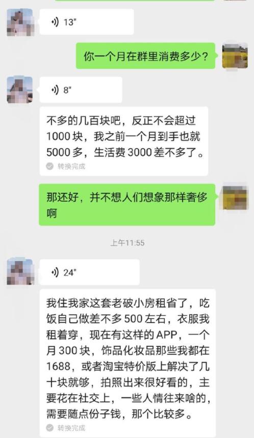 """上海""""名媛""""群遭臥底曝光後,Amy姐坐不住瞭,王思聰也被拉下水-圖5"""