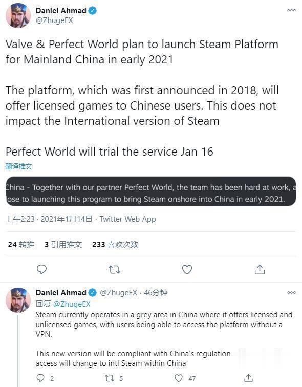 终于来了Valve宣布蒸汽平台将于年初登陆中国