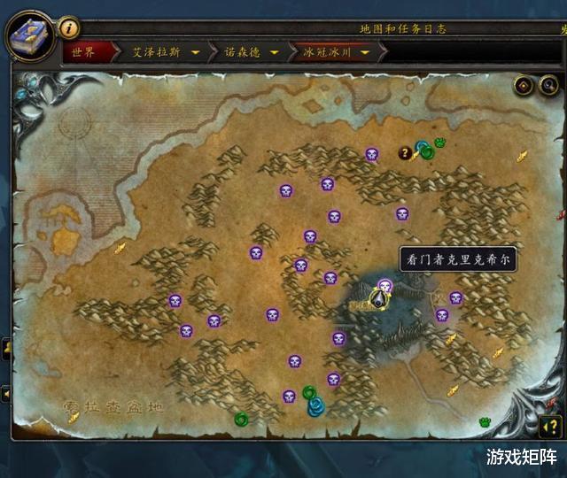 對抗天災入侵 《魔獸世界》9.0版本前夕事件預覽-圖2