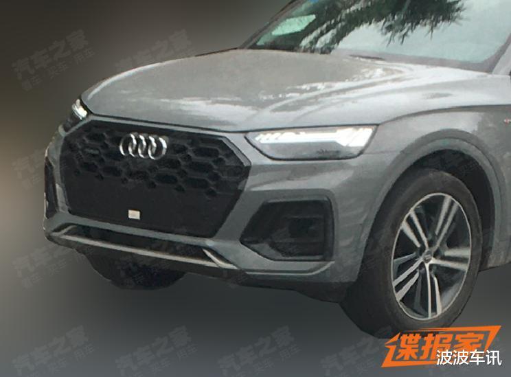 新款國產奧迪Q5L無偽裝實車曝光,前臉采用瞭全新的設計-圖2