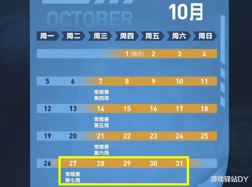 王者榮耀:周年慶時間調整,新增兩個頂級播報,新宮本重新開測-圖2