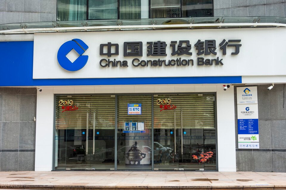 未來中國的哪些銀行最有前景,哪些銀行會靠後?-圖2