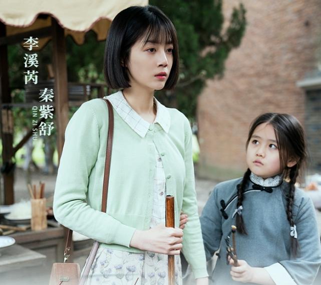《演員2》李溪芮演顧裡哭出大小眼、高低眉,婁藝瀟首演丟S心酸-圖2