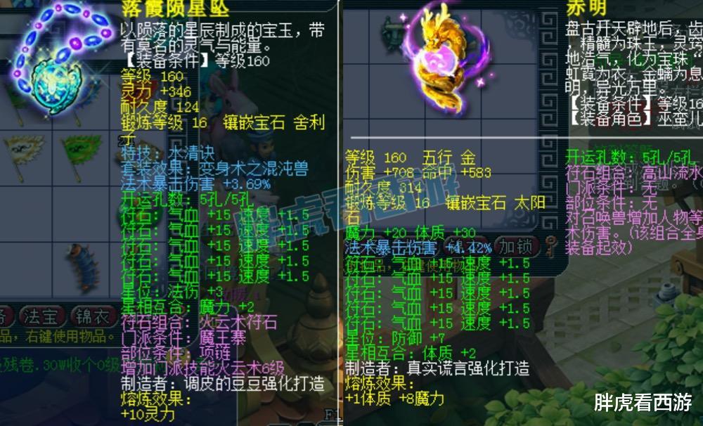 夢幻西遊:團隊平均夢齡15年,ST+MW冷門陣容摘下群雄16強-圖3
