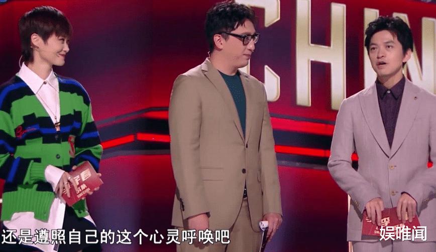 《好聲音2020》王天琦甩鍋李宇春?稱造型不盡人意,曬美照回應-圖5