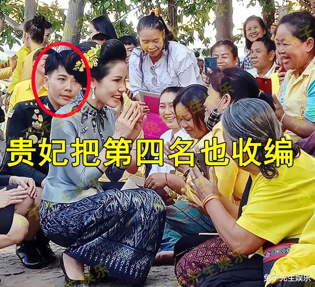 """泰國後宮妃子排名出爐,50歲老阿姨""""上榜"""",還被詩妮娜收編瞭!-圖6"""