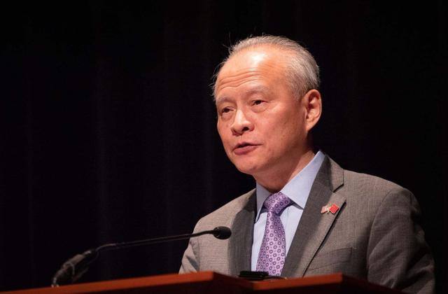 關鍵時刻,美駐華大使在北京重磅發聲,事關中美關系,信號明確-圖4