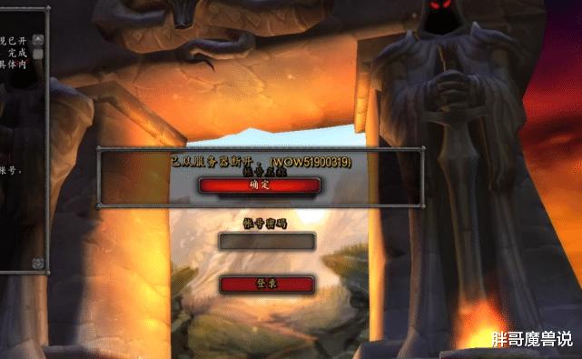 魔獸世界懷舊服:國服玩傢過早進入安其拉,開荒過程中被暴雪強制回檔-圖4