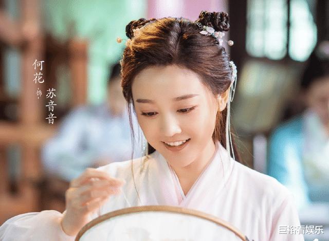 """愛奇藝騰訊放出""""狠招"""",兩部新劇同天播出,其中一部已上星!-圖4"""