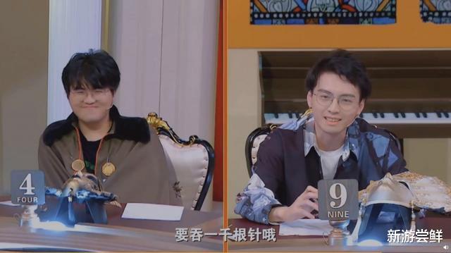 虎牙Godlie第五季:铁粉黄子弘凡悍跳,痛击偶像JY!插图(4)