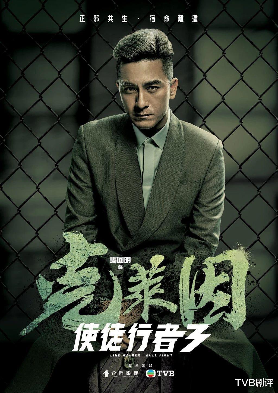 《使徒行者3》騰訊比TVB提前一個月開播,14個主要角色誰最有希望爆紅?-圖3