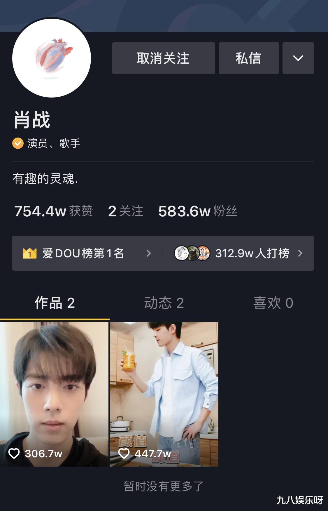 """肖戰發佈一個動態,直接登上愛豆榜第一名,""""黑子""""還在自欺欺人-圖3"""