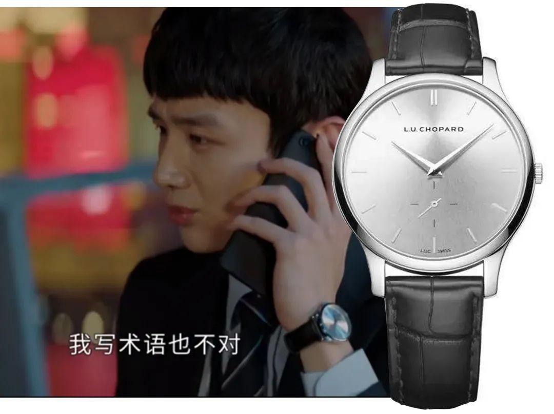 混職場的戴什麼手表合適?不妨看看《平凡的榮耀》裡的戴表情況-圖4