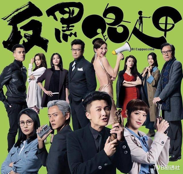 TVB帥氣型男苦熬十年終上位,手握三部劇集,成公司男演員之最-圖2