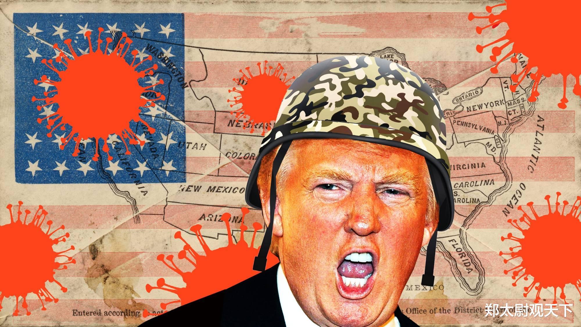 CNN主持人被嚇壞,因為嘉賓說美國將爆發內戰!特朗普是導火索?-圖4