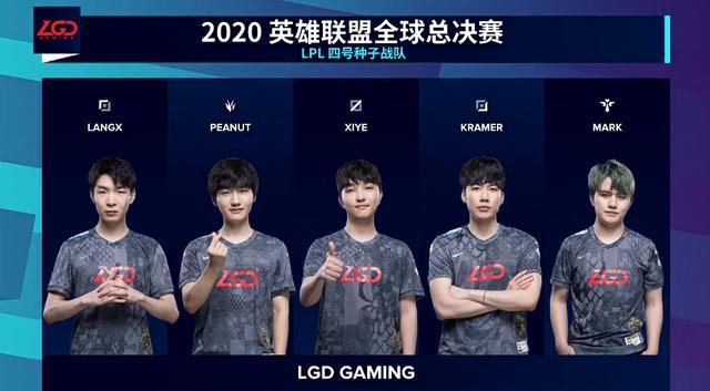 LGD挺過生死局,晉級淘汰賽,賽後小花生長舒瞭一口氣-圖4