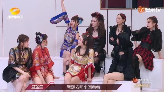 """藍盈瑩四公選團再遭黑——不做屈從""""人情""""的孟佳多難-圖5"""