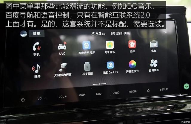 東風起亞傲跑,一款經濟性高和舒適性好的小型SUV-圖7