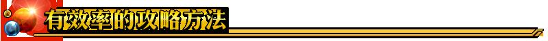 指环王 官网_fgo命运冠位指定国服Saber Wars2前往初始宇宙活动介绍-第17张图片-游戏摸鱼怪