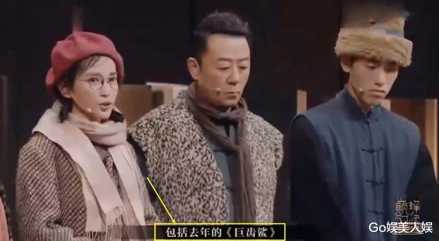 李冰冰的幕後軍師:拉攏趙麗穎鄧文迪,鬥袁立,打下江山送親姐-圖5