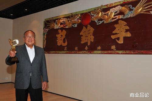 中國隱形的世界首富,不是馬雲也非李嘉誠,而是一個賣調料的-圖4