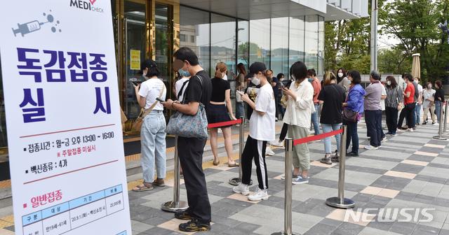 突發意外!韓國緊急叫停免費接種流感疫苗 涉1900萬人-圖2