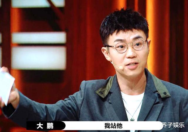 《演員請就位》:大鵬,求你別再襯托沙溢瞭-圖8