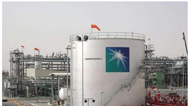 沙特反復考慮過後對外宣佈:將退出中國煉油廠項目,百億投資中斷-圖2