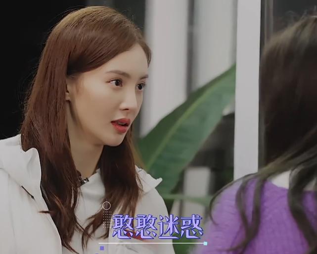 《女兒們的戀愛》沈夢辰、李斯丹妮逼問陳一鳴,金晨捂著臉很真實