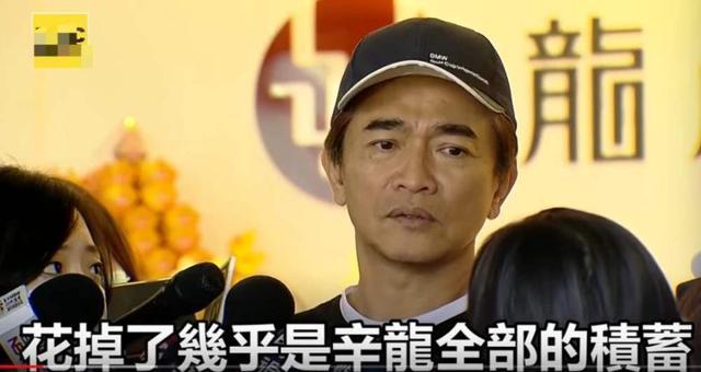 吳宗憲58歲生日,因黃鴻升去世取消所有慶祝活動-圖5