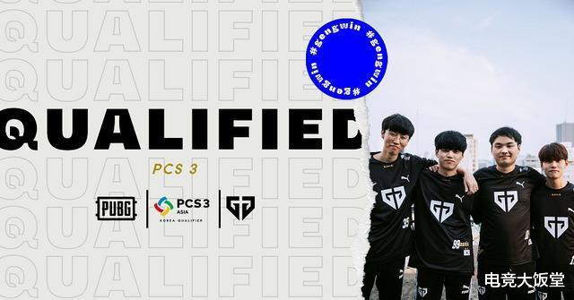 絕地大飯堂:PC3六支韓國隊伍出爐,GNE.G重回洲際賽舞臺-圖3